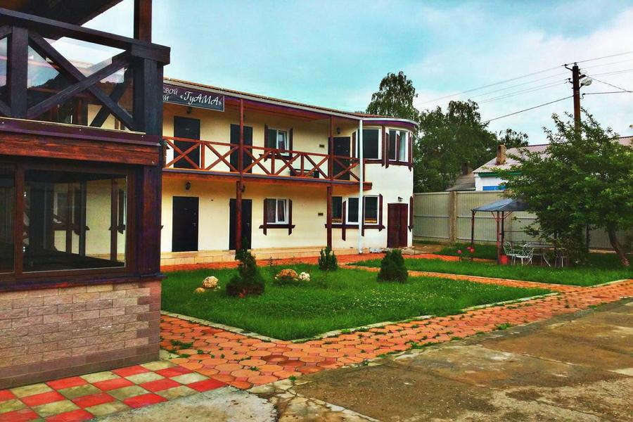 Гостевой дом Guama