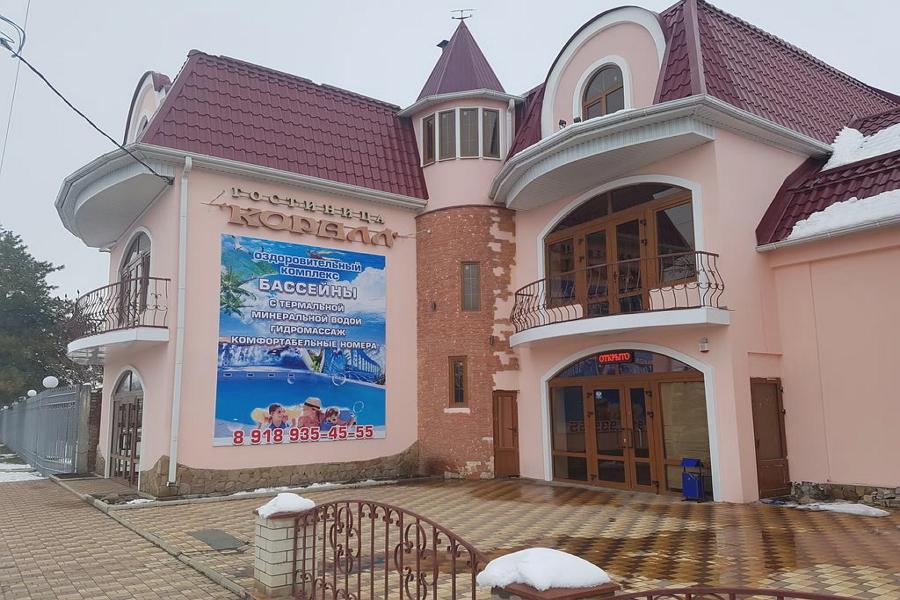 Отель «Корал Фэмили» в Мостовском