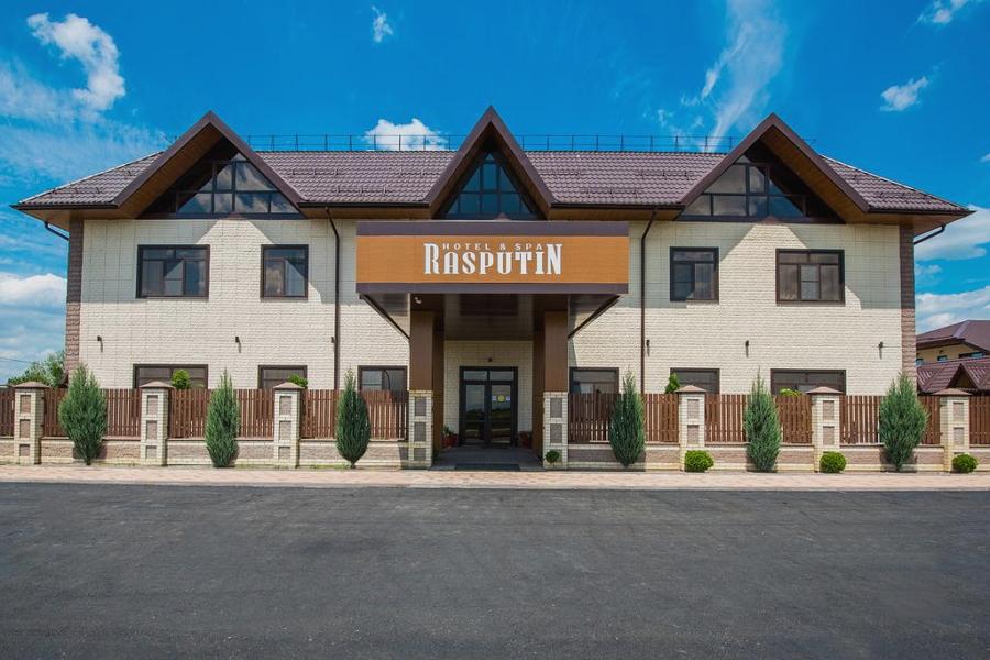 Отель «Распутин» в Мостовском